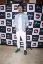 Amol Parashar at the Trailer Launch Of Upcoming Alt Balaji_s Web Series Home on 15th Aug 2018 (29)_5b75850807cc8.JPG
