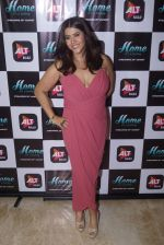 Ekta Kapoor at the Trailer Launch Of Upcoming Alt Balaji_s Web Series Home on 15th Aug 2018 (16)_5b75851a9913a.JPG