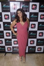 Ekta Kapoor at the Trailer Launch Of Upcoming Alt Balaji_s Web Series Home on 15th Aug 2018 (17)_5b75851e2e91f.JPG