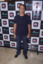 Habib Faisal at the Trailer Launch Of Upcoming Alt Balaji_s Web Series Home on 15th Aug 2018 (13)_5b7585ca08296.JPG