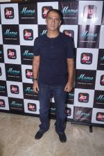 Habib Faisal at the Trailer Launch Of Upcoming Alt Balaji_s Web Series Home on 15th Aug 2018 (14)_5b7585c6e70a4.JPG