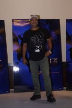 Sajid Ali Announced His Next Film Ramyug on 16th Aug 2018 (16)_5b7587b480e14.JPG