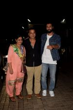 Vicky Kaushal at the Screening of Gold in pvr juhu on 14th Aug 2018 (41)_5b7527a6494ea.JPG