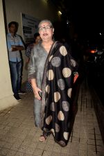 at the Screening of Gold in pvr juhu on 14th Aug 2018 (28)_5b7526e9827cc.JPG