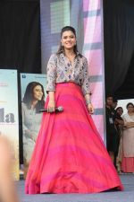 Kajol promotes her film Helicopter Eela at Umang festival in NM college ,vileparle on 20th Aug 2018 (13)_5b7bc25b662ab.JPG