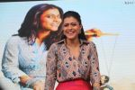 Kajol promotes her film Helicopter Eela at Umang festival in NM college ,vileparle on 20th Aug 2018 (27)_5b7bc3ca8c2b4.JPG