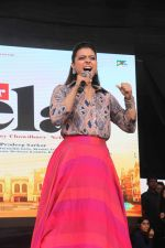 Kajol promotes her film Helicopter Eela at Umang festival in NM college ,vileparle on 20th Aug 2018 (3)_5b7bc24a15421.JPG