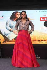 Kajol promotes her film Helicopter Eela at Umang festival in NM college ,vileparle on 20th Aug 2018 (30)_5b7bc27c84e63.JPG