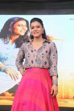 Kajol promotes her film Helicopter Eela at Umang festival in NM college ,vileparle on 20th Aug 2018 (31)_5b7bc28024f78.JPG