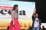 Kajol, Riddhi Sen promotes her film Helicopter Eela at Umang festival in NM college ,vileparle on 20th Aug 2018 (5)_5b7bc2972925a.JPG