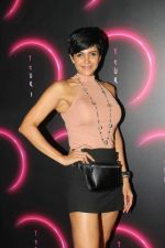 Mandira Bedi at the Launch of nightclub Tsuki in Sea Princess hotel in juhu on 23rd Aug 2018 (13)_5b839045926a7.JPG