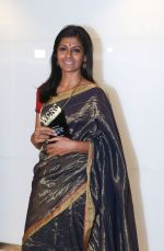 Nandita Das at WCRC Leaders awards in Sahara Star hotel, Santacruz on 27th Aug 2018 (10)_5b850c7e113af.jpg