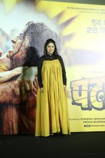 Sunidhi Chauhan at the Song Launch Of Film Pataakha on 28th AUg 2018 (20)_5b85620388bac.JPG