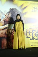 Sunidhi Chauhan at the Song Launch Of Film Pataakha on 28th AUg 2018 (21)_5b8561ef9d5e4.JPG