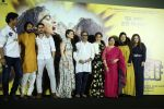 Sunil Grover, Radhika Madan, Sanya Malhotra, Vishal Bharadwaj at the Song Launch Of Film Pataakha on 28th AUg 2018 (22)_5b85608c54c91.JPG