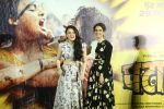 Radhika Madan, Sanya Malhotra at the Song Launch Of Film Pataakha in Pvr Juhu on 28th Aug 2018 (8)_5b8652da90986.JPG