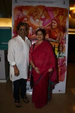 Vishal Bharadwaj at the Song Launch Of Film Pataakha in Pvr Juhu on 28th Aug 2018 (1)_5b865316c20b1.JPG
