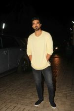 Saqib Saleem at the Screening of film Stree in pvr juhu on 30th Aug 2018 (34)_5b88ebc89bb5d.JPG