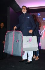 Amitabh Bachchan at Launch Of Shweta Bachchan & Monisha Jaising_s Fashion Label MXS in Bandra on 1st Sept 2018 (162)_5b8cf0e53f2b8.jpg