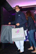 Amitabh Bachchan at Launch Of Shweta Bachchan & Monisha Jaising_s Fashion Label MXS in Bandra on 1st Sept 2018 (163)_5b8cf0e7beaf7.jpg