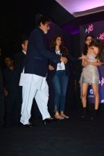 Amitabh Bachchan at Launch Of Shweta Bachchan & Monisha Jaising_s Fashion Label MXS in Bandra on 1st Sept 2018 (217)_5b8cf0ec73278.jpg