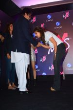 Amitabh Bachchan at Launch Of Shweta Bachchan & Monisha Jaising_s Fashion Label MXS in Bandra on 1st Sept 2018 (219)_5b8cf0f0ee26a.jpg