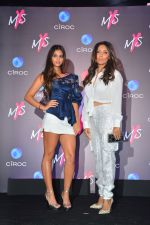 Gauri KHan, Suhana Khan at Launch Of Shweta Bachchan & Monisha Jaising_s Fashion Label MXS in Bandra on 1st Sept 2018 (262)_5b8cf16730e00.jpg