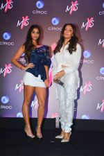 Gauri KHan, Suhana Khan at Launch Of Shweta Bachchan & Monisha Jaising_s Fashion Label MXS in Bandra on 1st Sept 2018 (263)_5b8cf1691fc9f.jpg