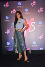 Katrina Kaif at Launch Of Shweta Bachchan & Monisha Jaising_s Fashion Label MXS in Bandra on 1st Sept 2018 (201)_5b8cf207d43ff.jpg