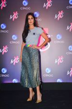 Katrina Kaif at Launch Of Shweta Bachchan & Monisha Jaising_s Fashion Label MXS in Bandra on 1st Sept 2018 (203)_5b8cf20c17a01.jpg