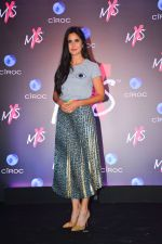 Katrina Kaif at Launch Of Shweta Bachchan & Monisha Jaising_s Fashion Label MXS in Bandra on 1st Sept 2018 (204)_5b8cf20e53f22.jpg