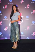 Katrina Kaif at Launch Of Shweta Bachchan & Monisha Jaising_s Fashion Label MXS in Bandra on 1st Sept 2018 (205)_5b8cf21058348.jpg