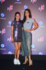 Katrina Kaif, Isabelle Kaif at Launch Of Shweta Bachchan & Monisha Jaising_s Fashion Label MXS in Bandra on 1st Sept 2018 (194)_5b8cf2144fdb9.jpg