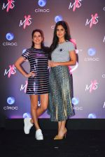 Katrina Kaif, Isabelle Kaif at Launch Of Shweta Bachchan & Monisha Jaising_s Fashion Label MXS in Bandra on 1st Sept 2018 (196)_5b8cf216730bb.jpg