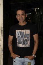 Manoj Bajpai at the Screening of film Gali Guleiyan in sunny sound juhu on 2nd Sept 2018