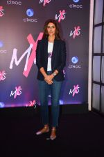 Shweta Bachchan Nanda at Launch Of Shweta Bachchan & Monisha Jaising_s Fashion Label MXS in Bandra on 1st Sept 2018 (209)_5b8cf287b18aa.jpg