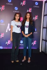 Shweta Bachchan Nanda at Launch Of Shweta Bachchan & Monisha Jaising_s Fashion Label MXS in Bandra on 1st Sept 2018 (211)_5b8cf28ae5202.jpg
