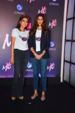 Shweta Bachchan Nanda at Launch Of Shweta Bachchan & Monisha Jaising_s Fashion Label MXS in Bandra on 1st Sept 2018 (212)_5b8cf28cc2c58.jpg