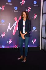 Shweta Bachchan Nanda at Launch Of Shweta Bachchan & Monisha Jaising_s Fashion Label MXS in Bandra on 1st Sept 2018 (214)_5b8cf290293e6.jpg