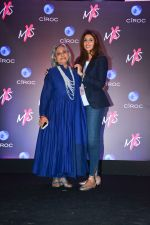 Shweta Nanda, Jaya Bachchan at Launch Of Shweta Bachchan & Monisha Jaising_s Fashion Label MXS in Bandra on 1st Sept 2018 (159)_5b8cf29503445.jpg