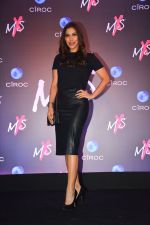 Sophie Choudry at Launch Of Shweta Bachchan & Monisha Jaising's Fashion Label MXS in Bandra on 1st Sept 2018