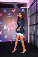 Suhana Khan at Launch Of Shweta Bachchan & Monisha Jaising_s Fashion Label MXS in Bandra on 1st Sept 2018 (189)_5b8cf15998eb0.jpg