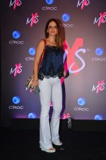 Suzanne Khan at Launch Of Shweta Bachchan & Monisha Jaising's Fashion Label MXS in Bandra on 1st Sept 2018