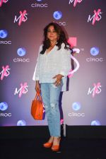 Tina Ambani at Launch Of Shweta Bachchan & Monisha Jaising_s Fashion Label MXS in Bandra on 1st Sept 2018 (243)_5b8cf142ddc51.jpg