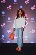 Tina Ambani at Launch Of Shweta Bachchan & Monisha Jaising_s Fashion Label MXS in Bandra on 1st Sept 2018 (244)_5b8cf144892ec.jpg