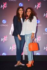 Tina Ambani, Shweta Nanda at Launch Of Shweta Bachchan & Monisha Jaising_s Fashion Label MXS in Bandra on 1st Sept 2018 (157)_5b8cf1463b0fd.jpg