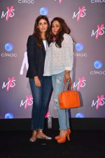 Tina Ambani, Shweta Nanda at Launch Of Shweta Bachchan & Monisha Jaising_s Fashion Label MXS in Bandra on 1st Sept 2018 (158)_5b8cf147bf6ad.jpg