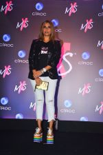 at Launch Of Shweta Bachchan & Monisha Jaising's Fashion Label MXS in Bandra on 1st Sept 2018