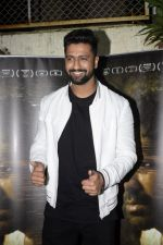Vicky Kaushal at the Screening Of Film Gali Guleiyan At Sunny Sound on 3rd Sept 2018 (29)_5b8e22a21976d.JPG