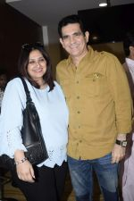 Omung Kumar at the Screening of film Gali Guleiyan at the View in Andheri on 4th Sept 2018 (54)_5b8f7a13ef5e5.JPG
